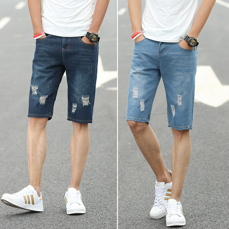 Summer Thin Section Denim Shorts Young MEN'S Men's Fashion Slim Fit Shorts Simple Versatile Bermuda Shorts Men'S Wear