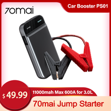 70mai Jump Battery-Power-Bank Starter-Car Buster Car Emergency-Booster Auto with Bag