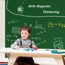 45/60 x 100 см магнитные доски стены стикеры дети рисования мелом доска для заметок офис зеленый самоклеящиеся съемный