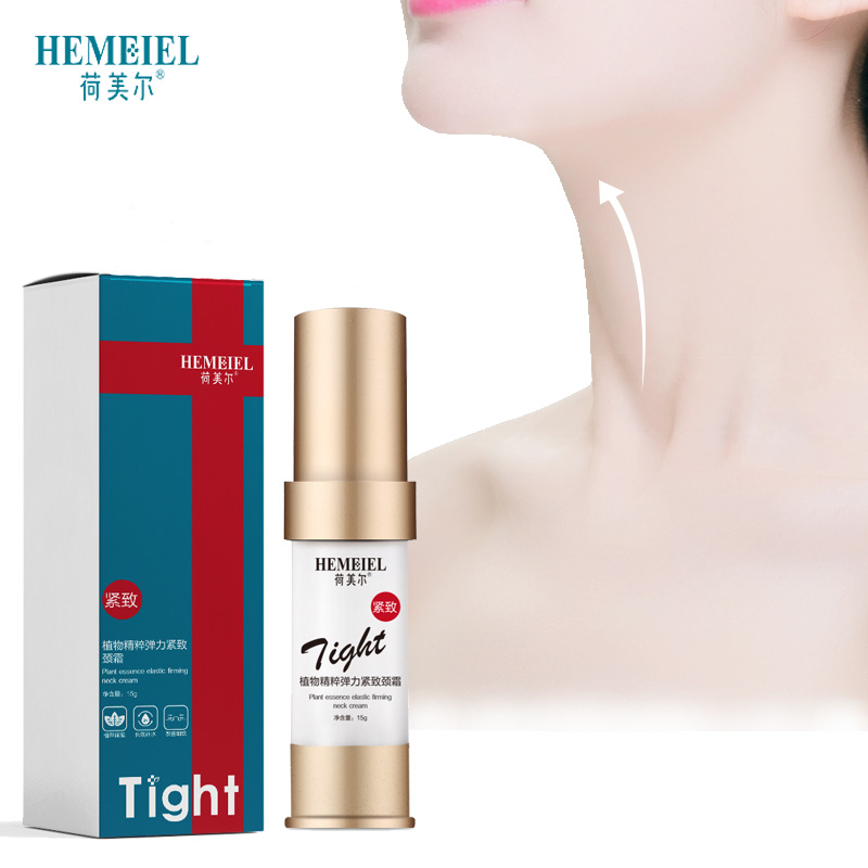HEMEIEL Plant Essence Elastic Firming Neck Cream Anti Wrinkle Whitening Moisturizing Nourishing Neck Skin Care Neck Line Remove