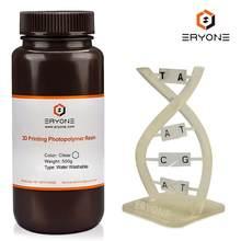 ERYONE su yıkanabilir 405nm reçine UV kür fotopolimer 3D yazıcı reçine DLP/LCD yazıcı, net