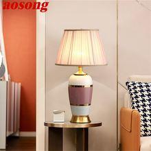 Керамические настольные лампы aosong роскошный современный декоративный