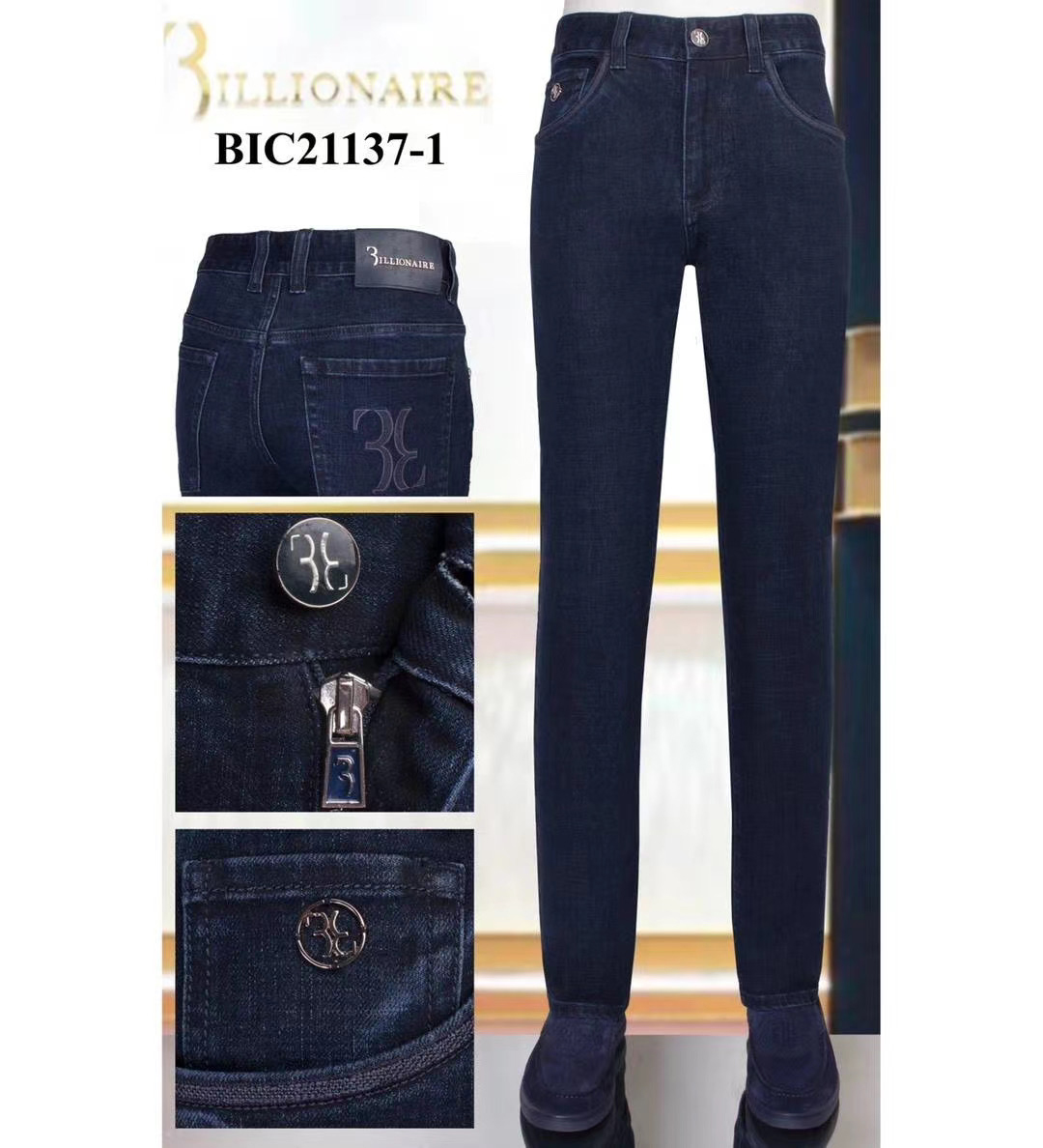 BILLIONAIRE Jeans men 2020 autumn and winter thick fabric Fashion embroidery pattern solid color high fabric gentleman