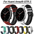Для Huami Amazfit GTR 2 47 мм ремешок GTR2 Спортивный Браслет Силиконовый ремешок для часов 22 мм ремешок для часов Amazfit Stratos 3 2 Pace браслет