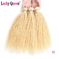 Lucky Queen 613 Blonde Color Brazilian Kinky Curly Hair Bundles 3/4 PCS 100% Human Hair Weave Bundles Remy Hair Extensions