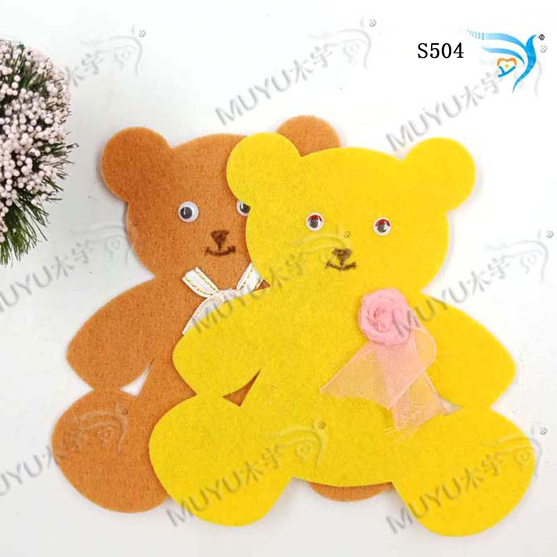 Image 4 - Home decoration bear DIY handmade scrapbooking die cutting board MY S504dies diedies big shot  -