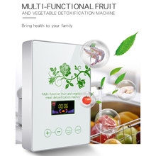 Gerador de ozônio 220v/110v multifuncional ativo desinfetor purificador ar purificando frutas e legumes água preparação alimentos