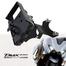 YAMAHA TMAX 530 T MAX 530 2017 2019 2018 오토바이 윈드 스크린 네비게이션 브래킷 USB 충전기 휴대 전화 장착 홀더