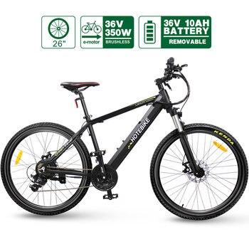 """HOTEBIKE 36v 350w bicicleta de montaña eléctrica para EE. UU. 26 """"Nuevo diseño con batería oculta (A6AH26)"""