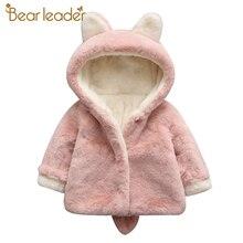 Bear Leader/верхняя одежда; пальто; зимняя одежда; Новинка; с сумкой; плотное детское хлопковое пальто с милыми заячьими ушками; детское зимнее пальто с капюшоном