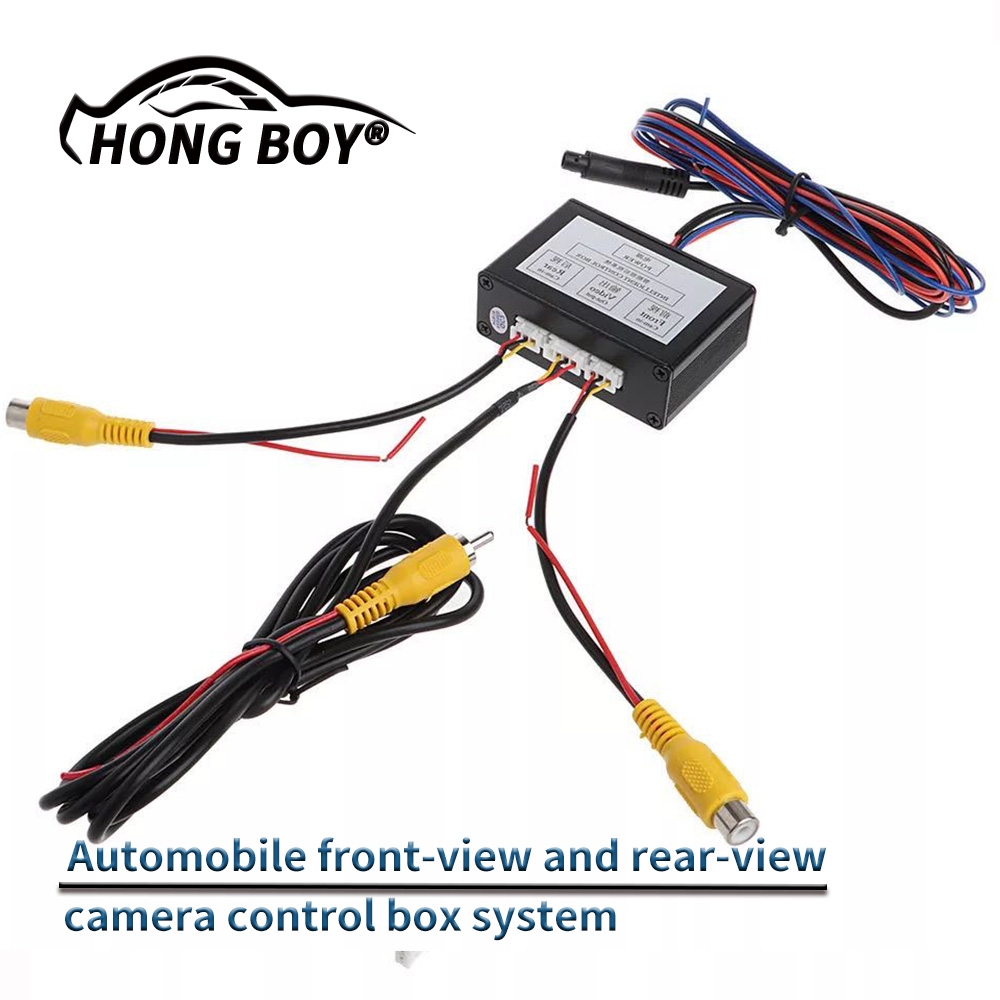 Free delivery Car Reversing Camera Right-View Blind Zone System Intelligent Switching Front View Rear View Two-Way Control Box