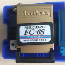 Free shipping  FC 6S Easy Splicer cleaver with waste fiber box auto focus function FTTH plastic box packaging