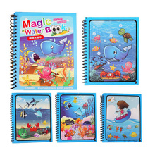 Drawing Toys magical water painting book Writing Doodle Book Coloring Board Children Mat Early Educational Toy for Kids graffiti bridge over troubled water colouring books for adult relieve stress kill time graffiti drawing painting art coloring book