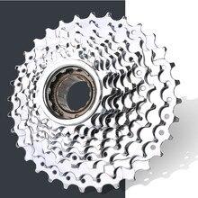 Mountain Bike Threaded flywheel 6 7 8 9 10 Speed 11-28T 11-32T Freewheel 28t 32t Bicycle flywheel folding tower wheel Multiple