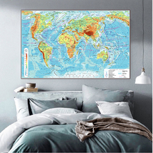 150*100cm The Orographic World Map In Russian Non-woven Canvas Painting Wall Art Poster  Home Decoration School Supplies