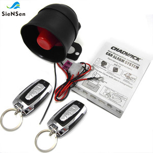 Image 1 - SieNSen Universal 12V Car Alarm System With ACC/Vibration/Trunk/Door Trigger Alarm Functions Easy Installation M810