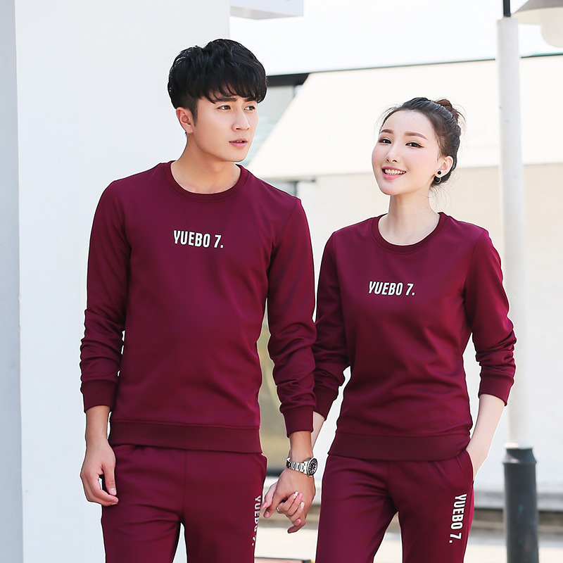 2018 New Style Fashion Long Sleeve Trousers Sports Clothing WOMEN'S Suit Autumn Casual Two-Piece Set Sports Clothing Women's Kor