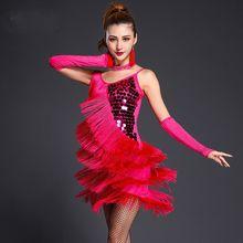 Женская юбка для латиноамериканских Танго и румбы бальная одежда