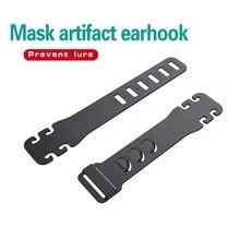 Регулируемый маска крючки маска удлинитель пряжки противоскользящая маска веревки подвес пряжка практичный маска аксессуары