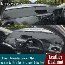 Для Honda CRV, cr-v G4 2012 2013 кожаный коврик на приборную панель коврик для автомобиля аксессуары для укладки RHD