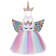 Little Child Pony Dress Unicorn Birthday Tutu for Girls Sequin Top Pastel Clothing Kids Christmas