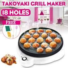 Профессиональный 18 отверстий такояки гриль сковорода электрический DIY домашний Осьминог устройство для приготовления мясных шариков тарелка набор выпечки машина бытовой