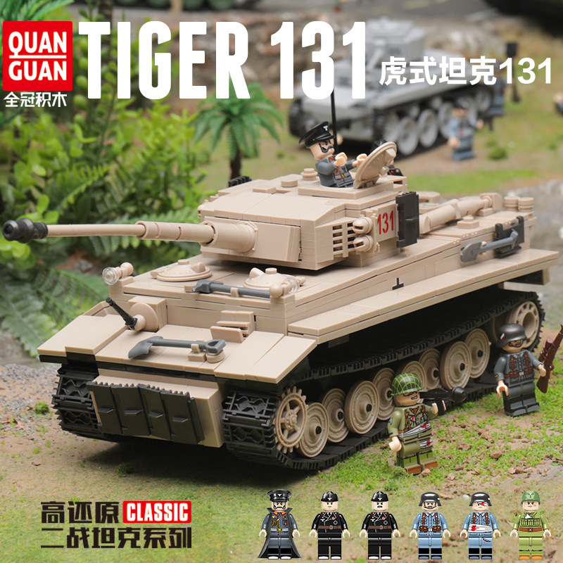 1018Pcs QuanGuan Blocks 100061 Military Tank Series Tiger 131 Tank Toys For Children Birthday Gifts