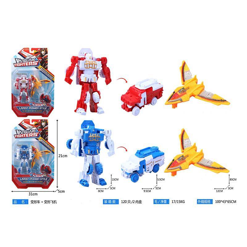Creative Deformation Robot Children Transformation Car Plane Toy Boy Plastic Transformation Car Toy
