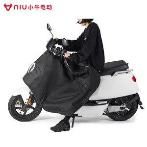 Niu Electric Scooter Special Leg Shield Waterproof Wind Shield Winter Keep Warm For Niu N N1 N1s N-gt