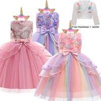 Vestido de fiesta de unicornio, Vestidos infantiles para niñas, disfraz de princesa para bebé, Navidad, bola grande de encaje
