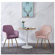 Nordic Chair Back Net Red Ins Style Simple Make-up Dining Chair Desk Girl Lovely Bedroom Household Small Make-up(China)