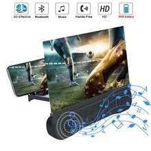 Najnowszy 4 In1 Bluetooth 5.0 ekran telefonu komórkowego lupa 3D powiększalnik 12 cal powiększające uchwyt uchwyt na biurko stojak na telefon