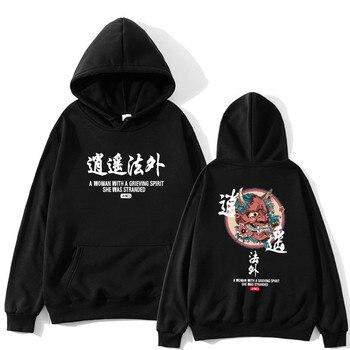 Brand New Designer Japanese Chinese Style Hoodies Streetwear Sweatshirt Hip Hop Evil Devil Printed Cotton Men