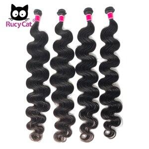 Image 2 - RucyCat 08 40 inç brezilyalı insan saçı örgüsü demetleri vücut dalga 1/3/4 demetleri doğal renk Remy saç ekleme
