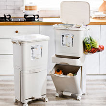 42L Large Trash Bin Double-layer Classification Trash Bin with Lid Dry and Wet Separation Trash Can Kitchen Storage Bin