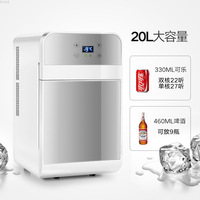 Home Dual core 20L Refrigerator household Fridges