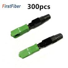 SC APC Быстрый разъем адаптер 300 шт. поддержка 0,9 мм 2,0 мм 3,0 мм Внутренний кабель FTTH плоский Быстрый полевой монтаж