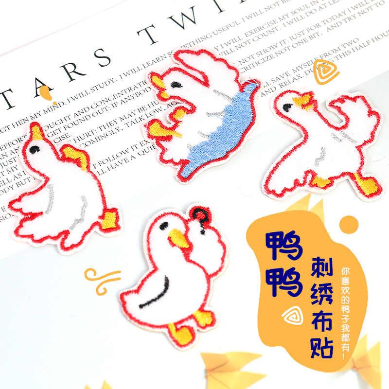 Nette Anime Gans Abzeichen Stickerei Patch Aufkleber auf Kinder Kleidung Kinder Applique Eisen auf Patches für Kleidung Cartoon Jakcet