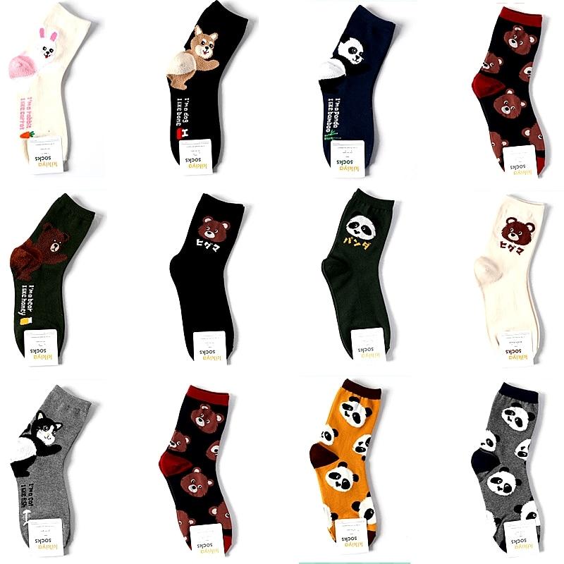 Japanese Harajuku Fashion Animal Female Cotton Socks Panda Fox Rabbit Dog Woman Socks Kawaii Cute Girl Casual Happy Funny Socks