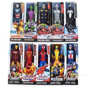 Marvel Super Heroes Avengers Thanos Black Panther Captain America Thor Iron Man antman Hulkbuster Hulk Action Figure Dolls 30cm