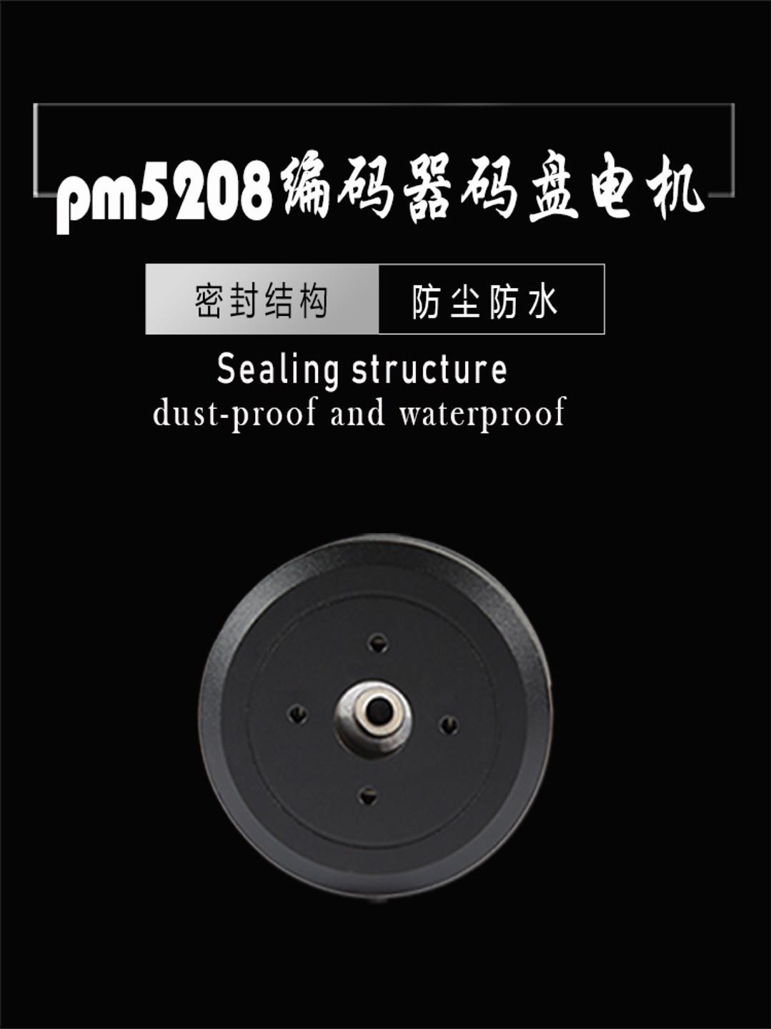 PM5208 Brushless Motor Cradle Plate Motor AS5048A Encoder Center Hole Magnetic Ring Slip Ring Crossing Line