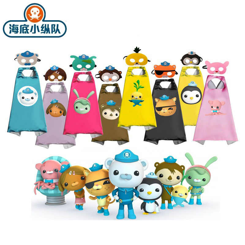 Octonauts mask 유아 할로윈 역할 놀이 의상 Kwazii Barnacles Dashi Peso Cosplay kids 생일 선물