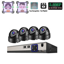 Plug and play POE NVR 4CH Xmeye CCTV Face Identify System 5MP In/Outdoor POE IP Camera IR Day/Night Security Surveillance Kits(China)