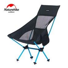 Naturehike Портативный складные столы и стулья для Кемпинг стул рыбалка стул для пикника спинка кресла с плоской подошвой, уличные пляжные складной стул