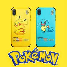 Cute Pokemons Pikachus Squirtle Phone Case for iPhone 6 6s 7 8 Plus X XS XR XSMax 11 Pro Max Soft Cover anti-knock