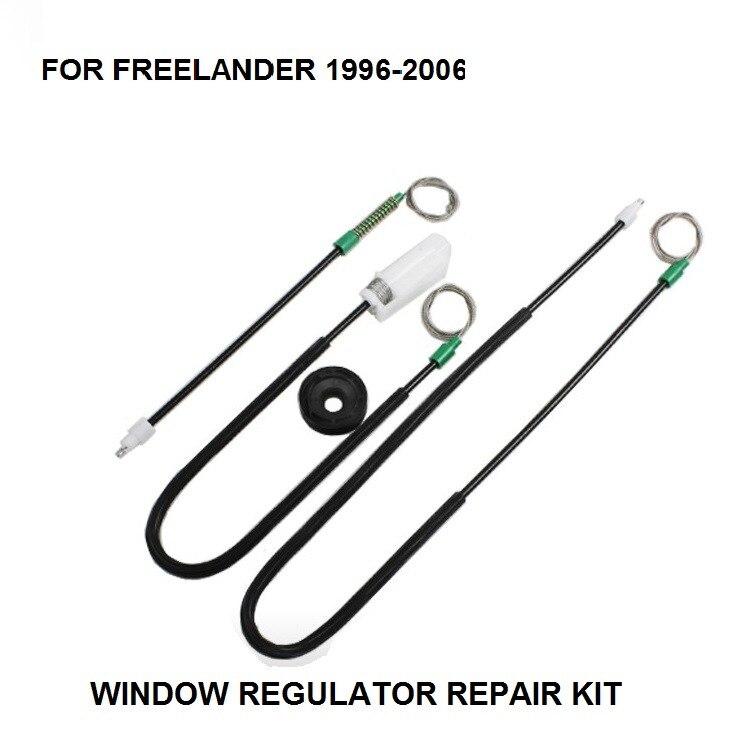 96-06 REAR SIDE FOR LAND ROVER FREELANDER SUV ELECTRIC WINDOW REGULATOR DOOR REPAIR KIT TAILGATE
