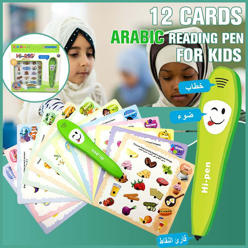Arabic Language Learning Machine Pen Islamic Muslim Early Education Point Reading Pen Educational Toys + 12x Learning Cards Set