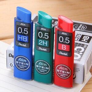 Image 4 - 7 أنابيب/مجموعة (40 قطعة/أنبوب) Pentel 0.5 مللي متر عبوات قلم رصاص ميكانيكية B,2B,3B,4B,H,2H, قلم رصاص HB يؤدي للمدرسة والمكتب القرطاسية