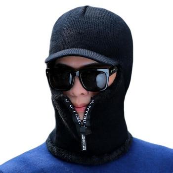 2019 Unisex Warm Winter Hat Fashion Winter Beanie Hat For Men & Women Winter Beanie Wool Fur Scarf Cap Thick Visor Knitted Hat