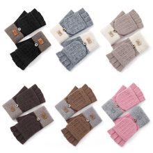 Новые модные зимние женские кашемировые шерстяные вязаные перчатки